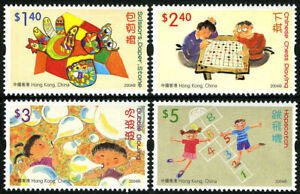 China Hong Kong 2004 My Favourite Toys & Games stamp Children