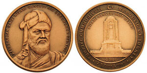 Turkey 2021, Nizami Gencevi , Bronze, UNC Coin Azerbaijani Poet Nizami Ganjavi