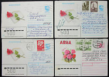 Russia USSR CCCP Set of 4 Covers Illustrated Rose Lupo Russland Briefe (H-8199