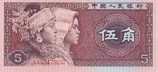 CHINE/P883b // Billet(s) de 5 JIAO-1980
