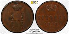 E45 Russia Empire 1850-BM Kopek Bit-866 PCGS AU Detail