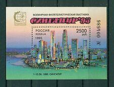 Russie - Russia 1995 - Michel feuilet n. 10 - Singapore '95 **