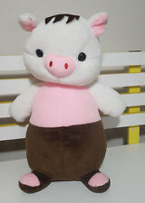 KOREAN PIG PLUSH TOY SOFT TOY BIG TOY 43CM TALL