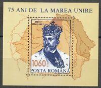 Romania 1993 MNH Mi Block 286a Sc 3869a King Ferdinand I. Romania in four colors