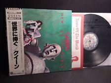 "QUEEN""News Of The World""Lp Japan-Obi Japanese  Audiophile Vinyl Game Jazz Sheer"