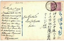 JAPAN Postcard *Sumato* Kobe PPC 1909{samwells-covers}LS115