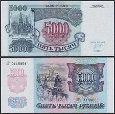 Russia 5000 Rubles 1992 Pick 252 UNC