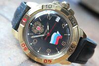 Vostok Komandirsky Military Wrist Watch # 439453 NEW