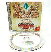 Sega Dreamcast - Cyber Troopers Virtual-On Oratorio Tangram - NTSC-J Video Game