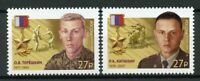 Russia 2019 MNH Heroes Kitanin Tereshkin 2v Set Military Medals Stamps