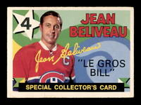 1971-72 O-Pee-Chee #263 Jean Beliveau Retires VGEX X1273441