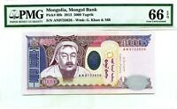 MONGOLIA 5000 TUGRIK MONGOL BANK GEM UNC PICK 68 b LUCKY MONEY VALUE $160