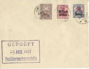 WWI, POSTAL HISTORY, GERMAN USAGE IN ROMANIA, STAMPED ENVELOPE WITH OVERPRINTS