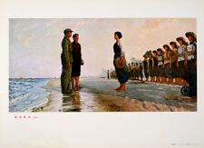 Original Vintage Poster Chinese Cultural Revolution Militia at Beach 1974
