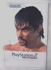 55911 Instruction Cheat Card 003 - Star Wars Starfighter - Sony PS2 Playstation