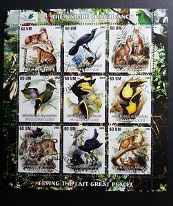Mauritania: Nature Conservancy unmounted mint miniature sheet (9 stamps)