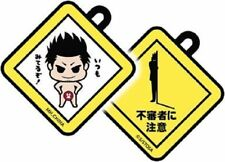 *B1311 IZ MegaHouse Gintama W Rubber mascot key chain Isao Kondo Japan Anime