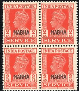 INDIA NABHA 1943 KING GEORGE VI SERVICE MNH BLOCK-4 SCOT# 08/O46 SCARLET 2AS