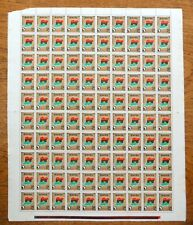 BIAFRA 1968 Independence 2d Complete Sheet of 100 with Backing Paper NJ818