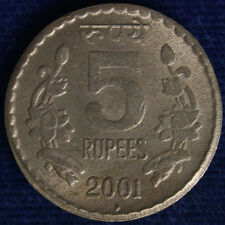 INDIA 5 RUPEES 2001 #1979A