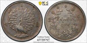 Burma silver peacock kyat 1852 (CS1214) well struck PCGS XF cleaned