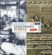 GENEESMIDDEL IN BEELD (EEN EEUW FARMACEUTISCHE PRODUCTKENNIS IN DE ETALAGE)
