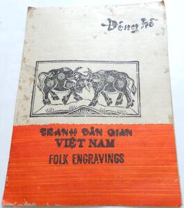 TRANH DAN GIAN VIETNAM FOLK WOOD ENGRAVING VIETNAMESE ART PAINTING 1950'S