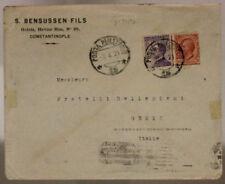 Storia postale del Regno d'Italia, blocchetto da 7