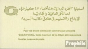 algeria 981MH (complete issue) stamp booklet unmounted mint / never hinged 1989