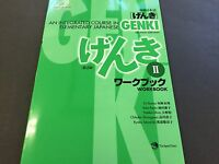 GENKI An Integrated Course in Elementary Japanese Workbook II 2 Second Edition