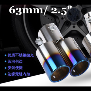 """Car Muffler Tip Exhaust Pipe Stainless Steel Roasted Blue Fit For 63mm/ 2.5"""""""