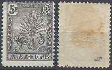France Colony Madagascar N°77 - New with Original Gum - Value