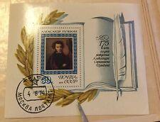 1974, Russia, USSR, 4202, Souvenir Sheet, used