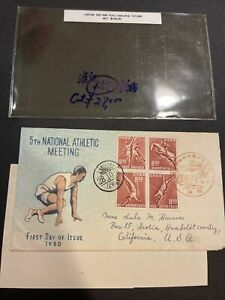 Japan Stamp FDC 5th National Athletic Meeting