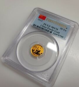 2012 China 1/20 oz Gold Panda MS-70 PCGS (First Strike) 20Yn