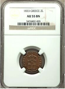 ***** NGC ***** GREECE 2 LEPTA 1833  ***** AU55  ***** ABOUT UNC CV ~$600 k5