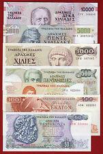 Greece Lot Last Pro 10000, 5000,1000, 500, 200,100,50 drachm  Full Set 1995 UNC!