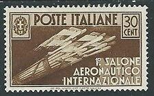 1935 REGNO SALONE AERONAUTICO 30 CENT MH * - Y055