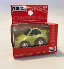 Takara Choro Q #18 Nissan Fairlady 300ZX (In Stock USA)