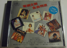 Hongkong 1987 Movie Theme Made in Japan CD Album