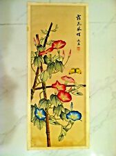 VINTAGE CHINESE H/PAINTED WATERCOLOR ON SILK PAPER  FLOWERS BUTTERFLY SIGNED
