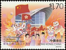 Hong Kong China Joint Issue 20th Anniversary Return of HK single stamp MNH 2017