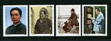 China (Prc) #1896-1899 Mao Tse-Tung 90th Birthday - Mnh - Issued 1983