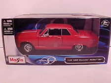 1965 Chevy Malibu SS Coupe Die-cast 1:24 Maisto 7.75 inch Red