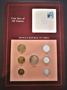China Coin Sets of All Nations Franklin Mint 7 Coins  RARE!