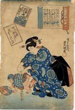 UW»Estampe japonaise originale femme enfant Kunisada 73 L30