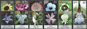 """2013 """"India"""" Beautiful Flowers, Blossoms, complete set VF/MNH! LOOK!"""