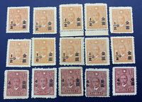 INVESTOR'S LOT 1948 CHINA GOLD YUAN STAMP #820, #826. 15 STAMPS, SOME WITH TABS