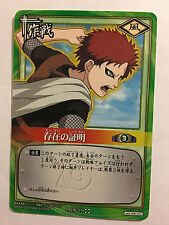 Naruto Card Game Promo PR作-11