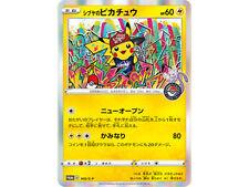 Pokemon Card Japanese 002/S-P Shibuya's Pikachu Sword and Shield Promo Center